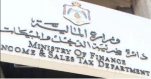 الحكومة تدرس مراجعة الإعفاءات الضريبية والجمركية المنصوص عليها بقانون الاستثمار
