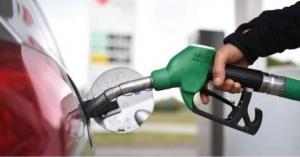 انخفاض على معظم أسعار المشتقات النفطية عالميا