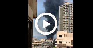 بالفيديو .. اندلاع حريق ضخم في مرفأ بيروت
