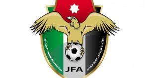 تحديد موعد قرعة كأس الأردن لكرة القدم