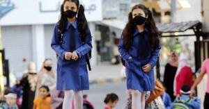إصابات دون 100 شرط العودة للمدارس