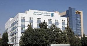 تسجيل إصابات جديدة بكورونا في مركز الحسين للسرطان