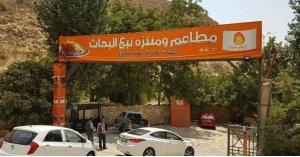 مطعم ومنتزه (نبع البحاث) للبيع بسبب كورونا