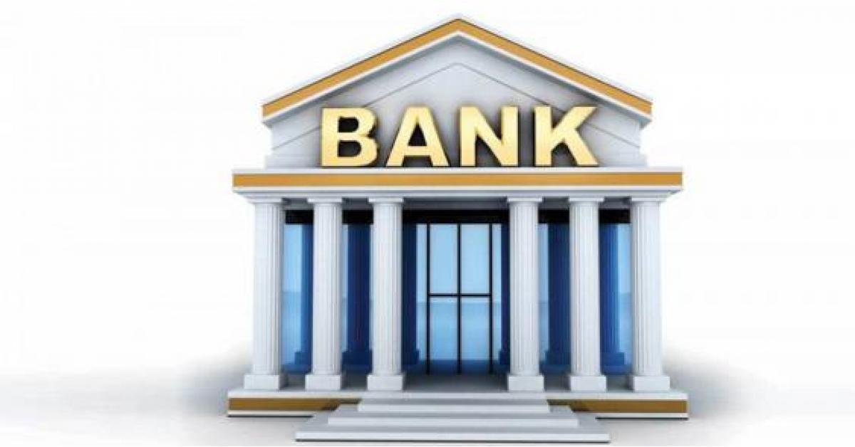 الكشف عن تورط بنوك دولية وعربية في غسل تريليوني دولار