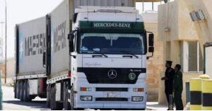 فتح حدود جابر أمام الشاحنات الاحد