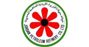 مصفاة البترول تحذر