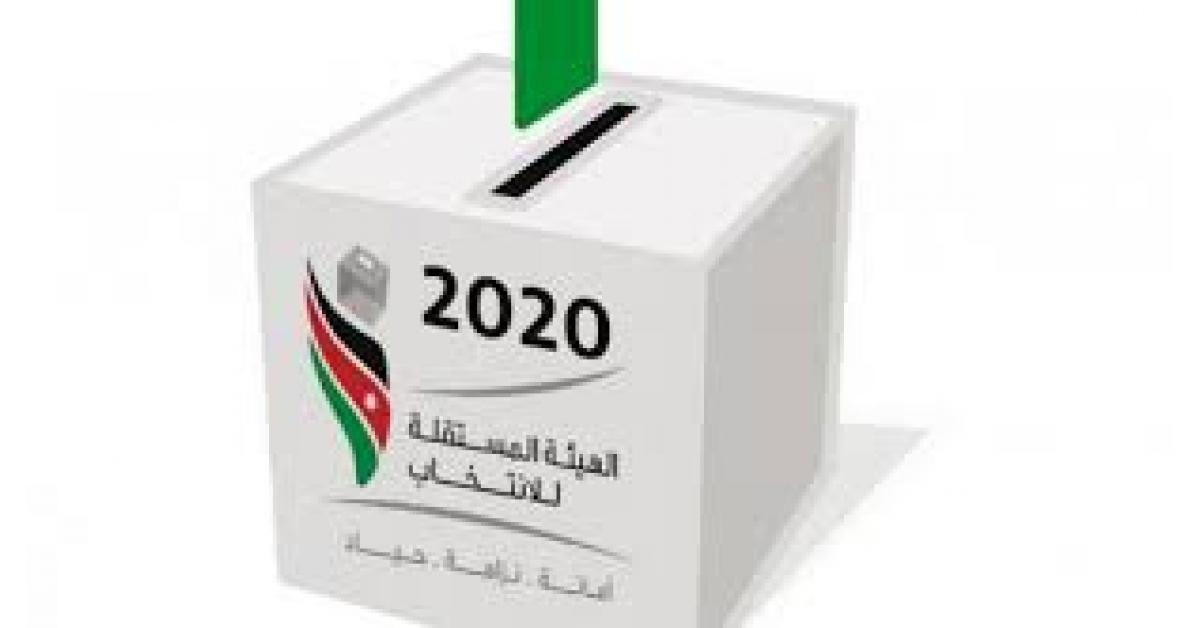 استخدام الحبر السري على بصمة الاصبع بالتنقيط يوم الاقتراع