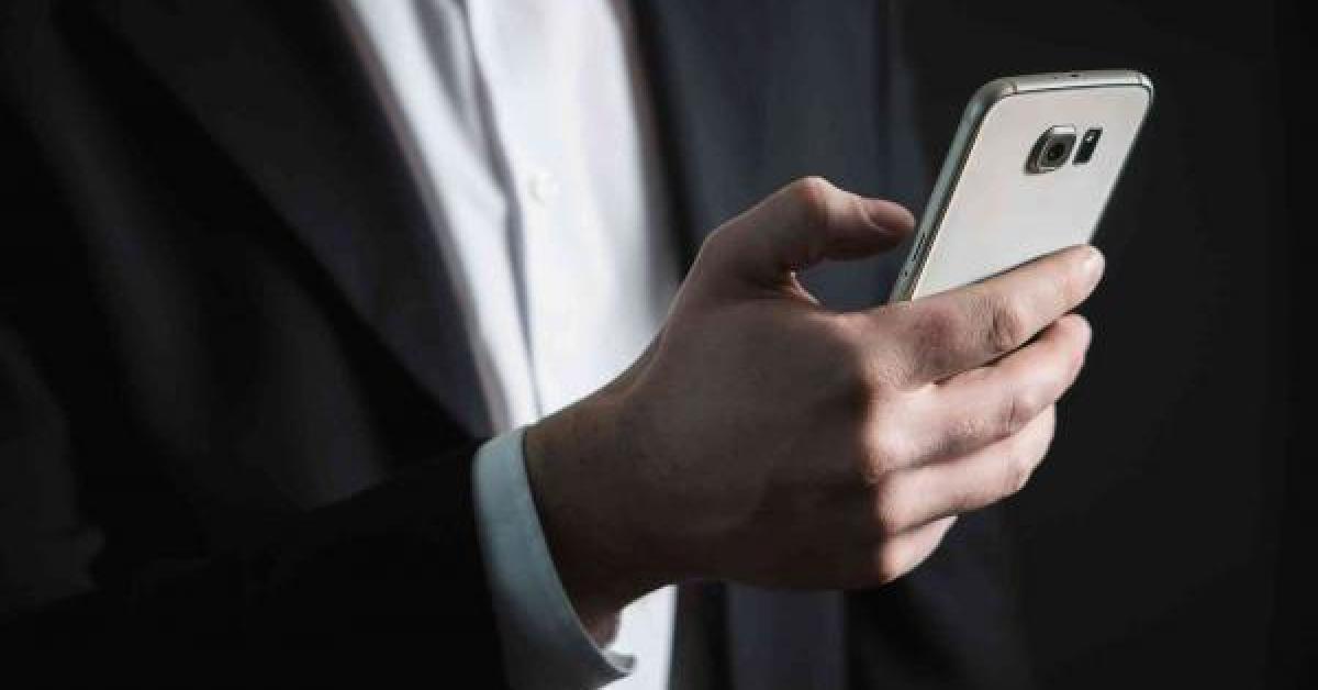 كيف تعرف تسميتك في هواتف الآخرين