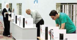 كيفية الاقتراع في الانتخابات النيابية المقبلة - فيديو