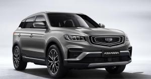 الخياط للسيارات AKM الوكيل الرسمي لعلامة جيلي بالمملكة  يطلق جيلي «أزكارا» الجديدة كلياً موديل 2021