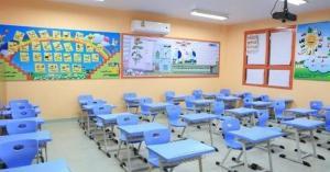 تخفيض رسوم المدارس الخاصة
