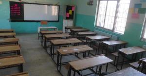 الجامعات والمدارس ستبقى عن بعد حتى نهاية الفصل