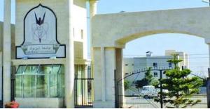 محمد السيلاوي تاج براق بجامعة اليرموك