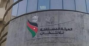 49 جهة محلية دولية للرقابة على الانتخابات