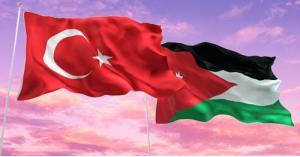 تركيا تحبس اردنياً بتهمة التجسس
