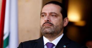تكليف الحريري بتشكيل حكومة في لبنان