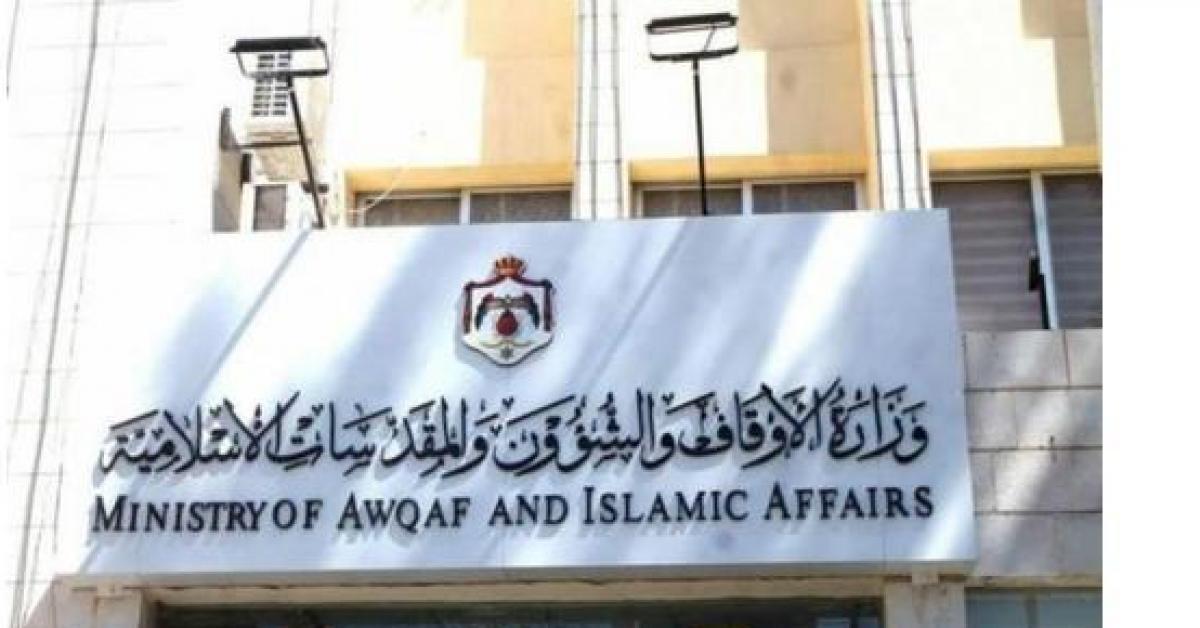 الأوقاف تستنكر الاعتداء على خطيب مسجد بإربد