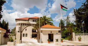 قرارات حكومية (الطخ بأكسفورد والزغاريد أردنية)