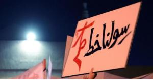 الأردنيون يهبون ضد كراهية الإسلام