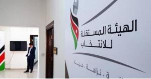 مستقلة الانتخاب تنشر القوائم النهائية للمرشحين (أسماء)