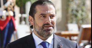 كيف عاد سعد الحريري الى رئاسة الحكومة؟