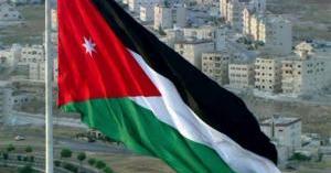 الأردن يدين استمرار نشر الرسوم المسيئة للرسول محمد ﷺ تحت ذريعة حرية التعبير