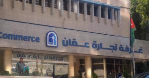 تجارة عمان تبعث برسالة استنكار للسفيرة الفرنسية