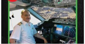 دعم ومؤازرة لـ يوسف الهملان الدعجة في الانتخابات