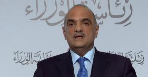 رئيس الوزراء يعلن عن اجراءات وقرارات حكومية جديدة