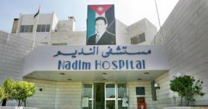 تحطيم بعض الاجهزة في قسم الباطني بمستشفى النديم
