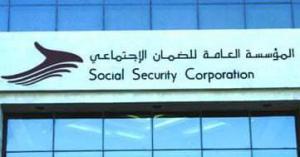 """""""الضمان"""": إطلاق برنامج استدامة لدعم استقرار العمالة الأردنية"""