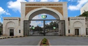 جامعة اردنية الأولى محلياً والثانية عربياً في تصنيف الجامعات الخضراء