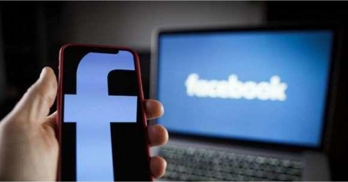 أدوات أمنية جديدة من فيسبوك في 2021