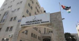 الأردن يتفاوض على بنود مذكرة تجهيز النفط الخام مع العراق