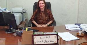 الدكتورة مجد العمد مبارك الترفيع للدرجة الاولى