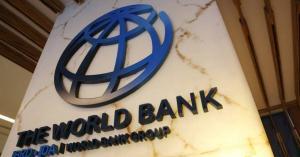 البنك الدولي يتوقع نمو الاقتصاد الأردني بنسبة 1.8% العام الحالي