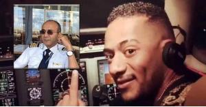 حسم قضية محمد رمضان والطيار