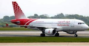 البحرين تعلن فتح أجوائها للطائرات القطرية الإثنين