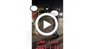 بالفيديو .. شاب وفتاة يرقصان بأحد شوارع عمان ويرتديان ملابس فاضحة