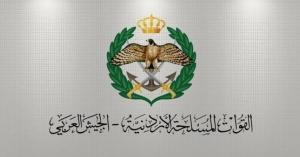 احباط محاولة تسلل مجموعة أشخاص من الأردن إلى سوريا