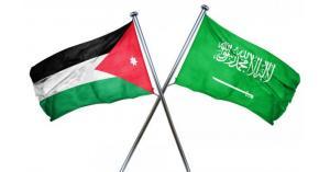 لقاء لبحث العلاقات الثنائية بين الأردن والسعودية السبت