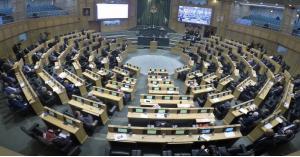 مجلس النواب يستمع لخطاب الموازنة العامة للسنة المالية 2021 غداً