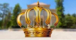 إرادة ملكية بخصوص الأمير علي بن نايف
