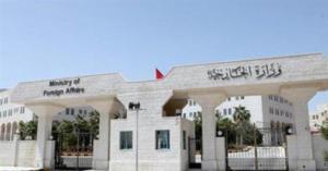 الخارجية: تحرير مواطن أردني اختطف في مصر