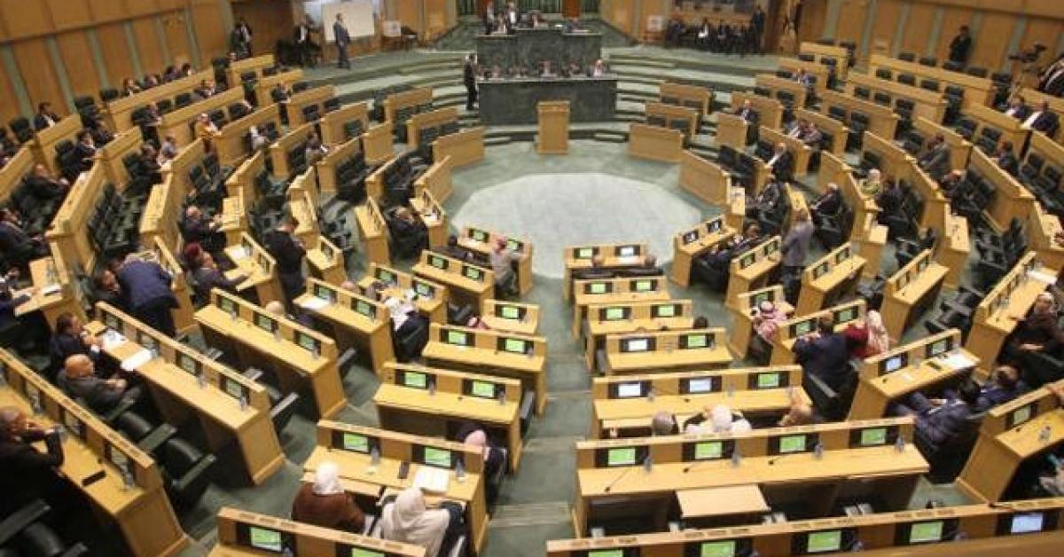 مجلس النواب يصادق على اتفاقيات بين الأردن وأوكرانيا