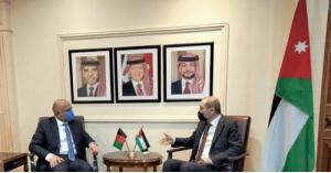 اجتماع أردني أفغاني لتعزيز العلاقات