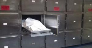 العثور على جثة لفتاة عشرينية متوفية داخل منزل زوجها
