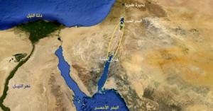"""الحكومة: ندرس أفضل الخيارات للشروع بتنفيذ """"ناقل البحرين"""" لتحلية مياه البحر"""