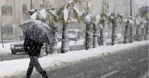 هل ستتساقط الثلوج في نهاية الأسبوع؟