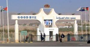 هام للفلسطينيين الراغبين بالعودة من الأردن